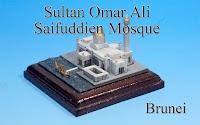 Sultan Omar Ali Saifuddien Mosque -Brunei Darussalam-