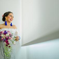 Wedding photographer Acuarela Cinematografia (Acuarela1). Photo of 16.09.2017