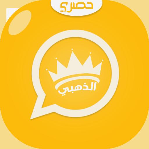 Jokes Whats Arabic 2019