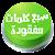 لعبة سبع كلمات مفقودة file APK Free for PC, smart TV Download
