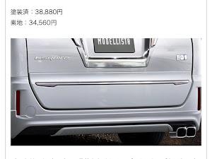 エスクァイア ZRR80G Gi ガソリン車のカスタム事例画像 お松さんの2019年01月21日05:29の投稿