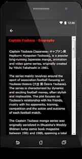 Captain Tsubasa Songs & Lyrics, Update. - náhled