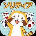 あらいぐまラスカル ソリティア【公式アプリ】無料カードゲーム icon