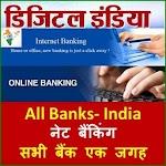 Internet Banking-India Icon