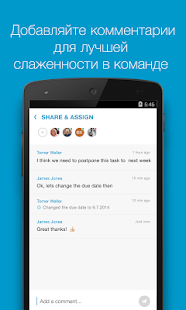 Any.DO - Список дел Screenshot