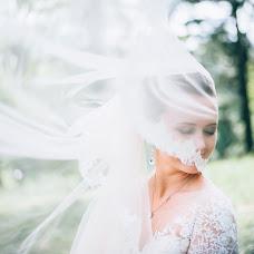 Wedding photographer Mikola Gel (gelymike). Photo of 10.06.2018