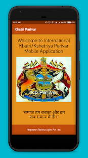 Khatri Parivar - náhled