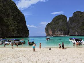 Photo: Пляж на острове Хонг