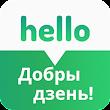 Belarusian Phrases -  Learn Belarusian Speaking icon