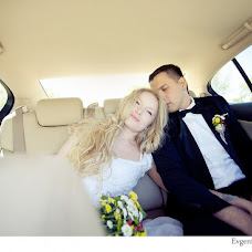 Wedding photographer Evgeniya Doroshenko (evdorcom). Photo of 13.05.2013