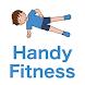 HandyFitness 体幹を鍛えられる筋トレアプリ