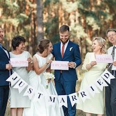 Wedding photographer Viktoriya Komratova (VARTA). Photo of 21.09.2018