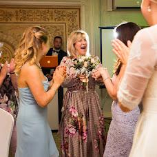 Wedding photographer Alla Eliseeva (alenkaaa). Photo of 13.09.2018