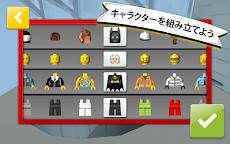 レゴ® ジュニア Create & Cruiseのおすすめ画像1