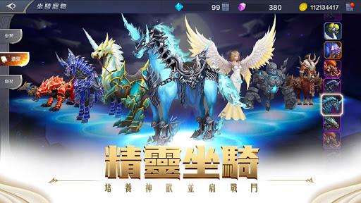 MU: Awakening u2013 2018 Fantasy MMORPG 3.0.0 screenshots 6