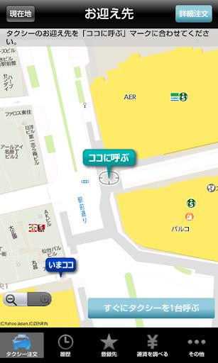 仙台無線タクシースマホ配車