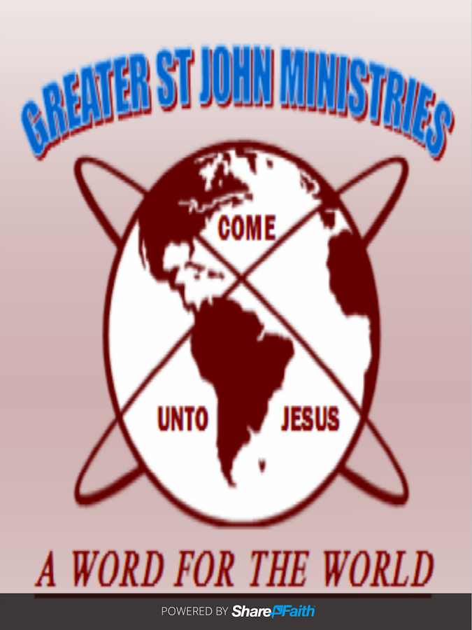 Greater St. John Ministries- screenshot