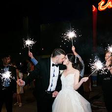 Wedding photographer Alfiya Salimgaraeva (Alfia). Photo of 02.10.2017