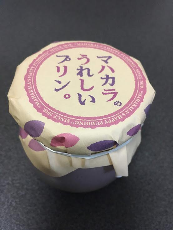 マカハラ紅芋味プリン
