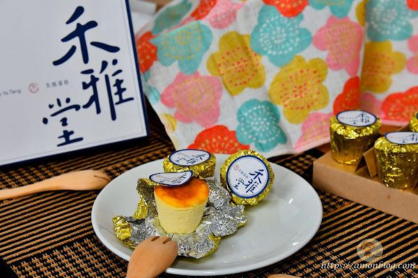 禾雅堂經典乳酪蛋糕~台中乳酪蛋糕推薦,在地老字號,老饕最愛,台中伴手禮好選擇