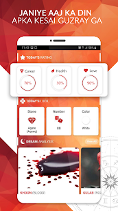 Sitaron Ka Haal Apk Downlaod – Free Horoscope in Urdu Mobile App 3