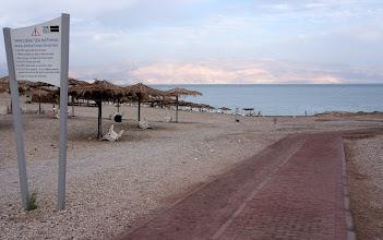 Photo: Mineral Beach, Jordan across Dead Sea