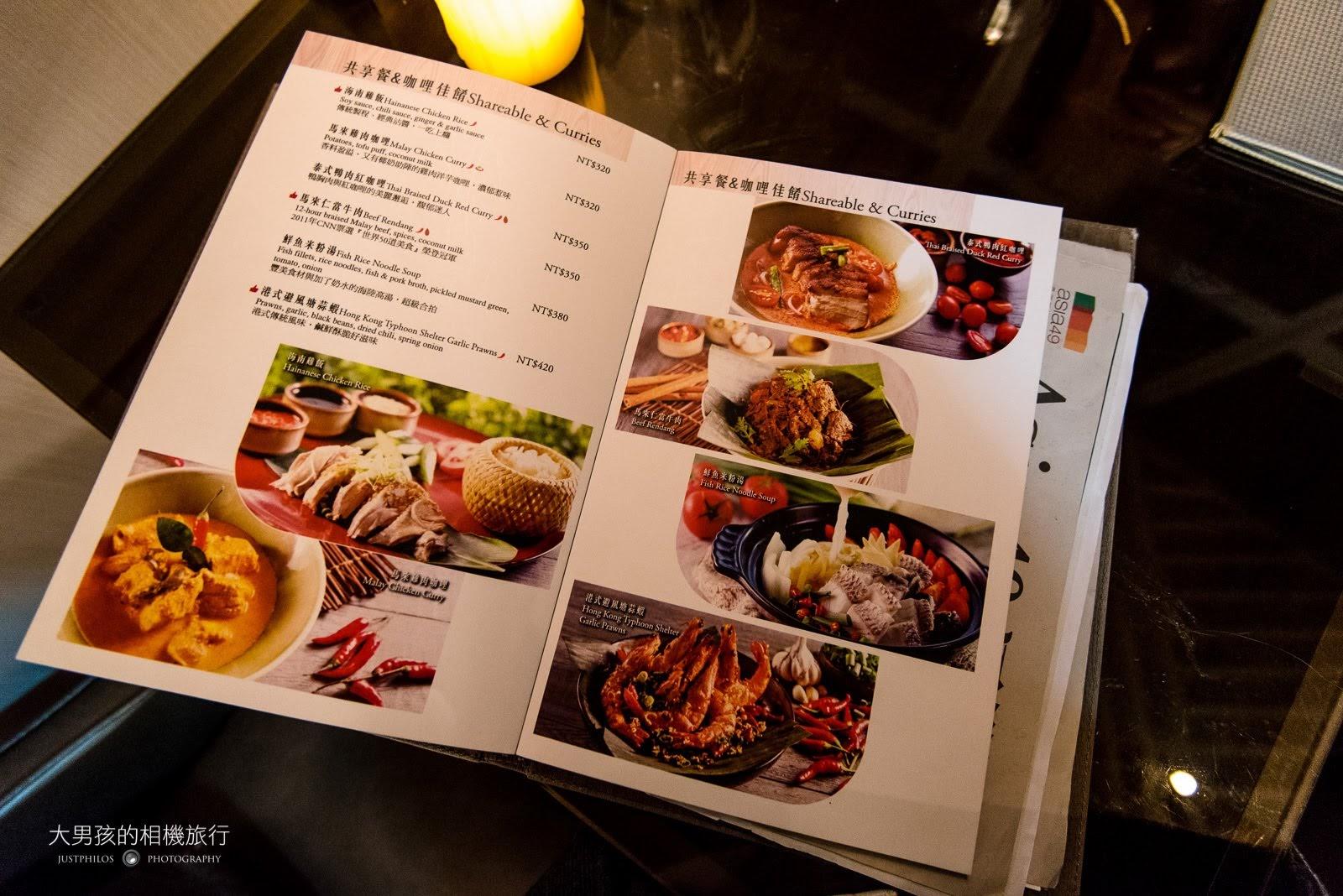 Asia 49的餐點以合菜為主,大部分餐點價位在300元上下。