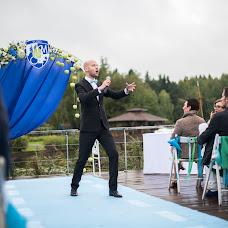 Wedding photographer Aleksandr Goldobin (Goldobinfoto). Photo of 14.09.2015