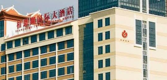Xiangsihu International Hotel - Nanning