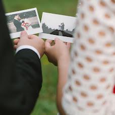 Wedding photographer Maksim Efimov (MaksimEfimov). Photo of 01.01.2017