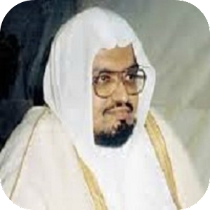 Quran – Abdullah Ali Jabir – Beautiful Holy Quran Kareem