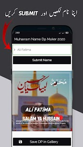 Muharram Name Dp Maker 2020 3