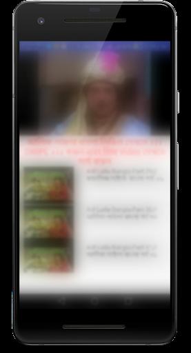 Alif Laila Bangla - আলিফ লায়লা বাংলা app