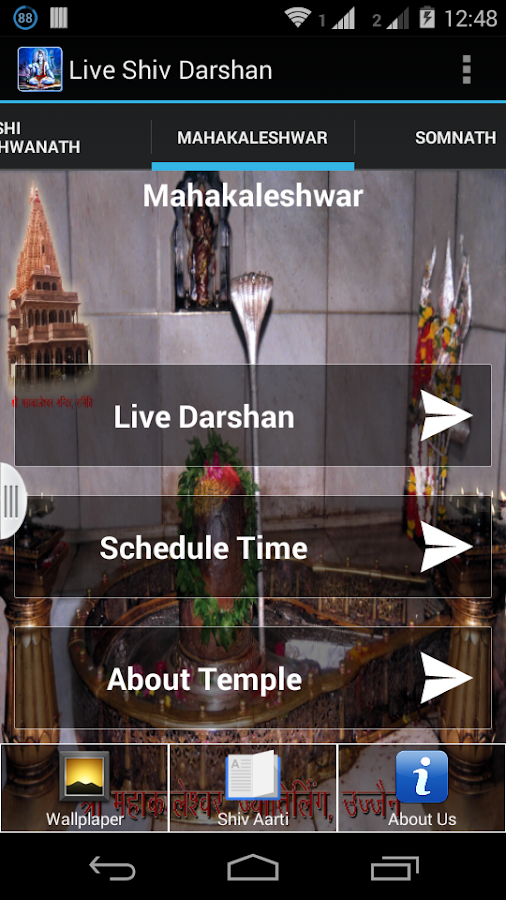 Live Shiv Darshan- screenshot