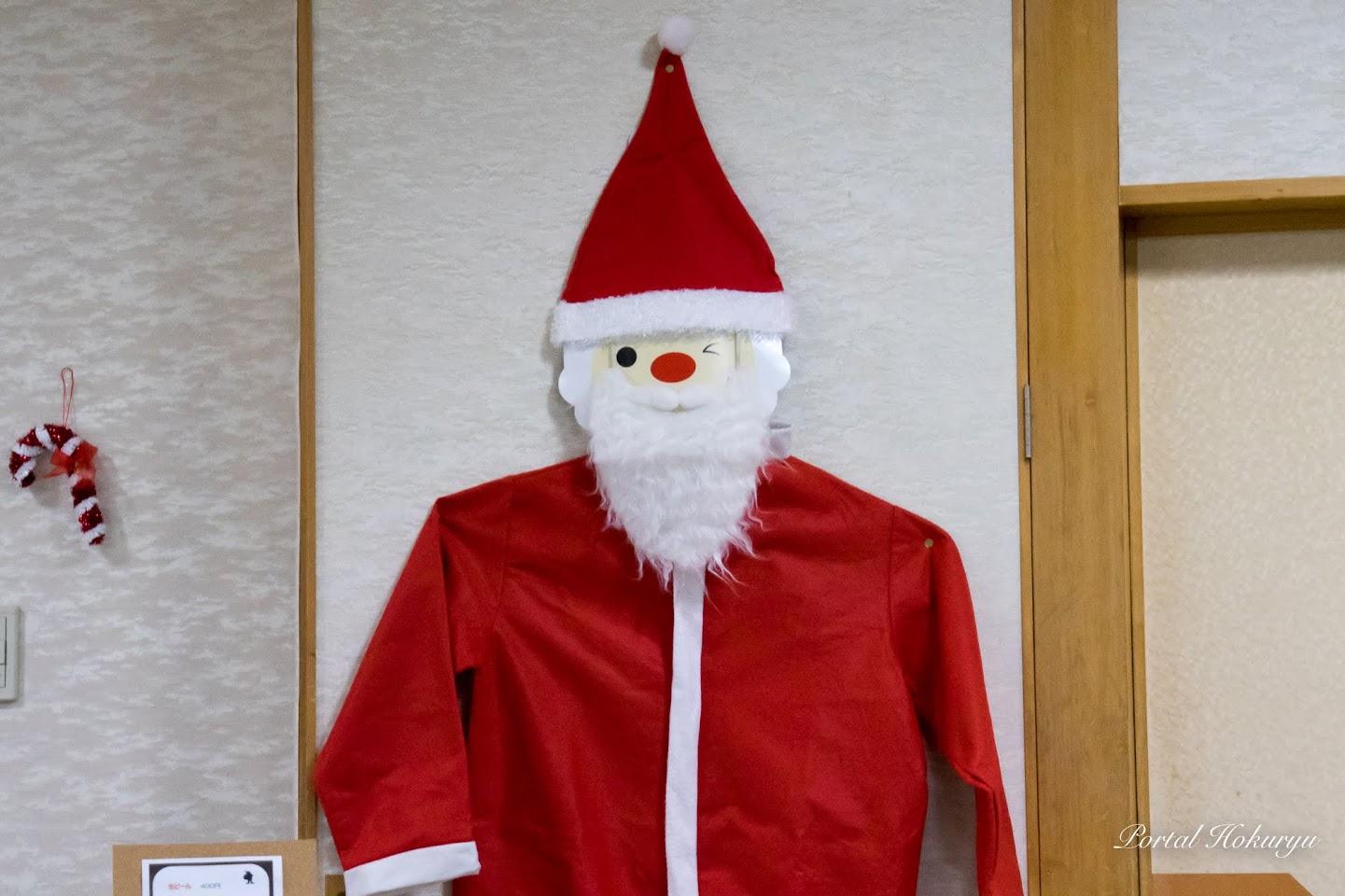 メリークリスマス、そして良いお年を