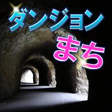 クイズマスター for ダンまち ファン ライトノベル作品のおすすめ画像5