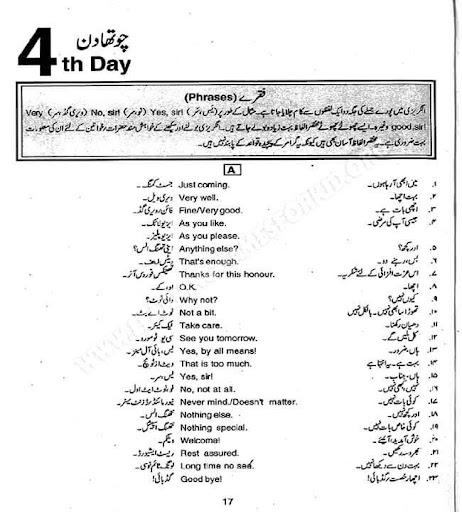 Learn English in Urdu Easy Steps انگریزی سیکھیں - Apps on Google