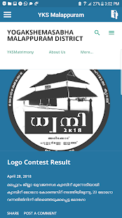 Download YKS Malappuram For PC Windows and Mac apk screenshot 2