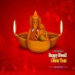 Happy Diwali New Year Wallpaper 2017 APK