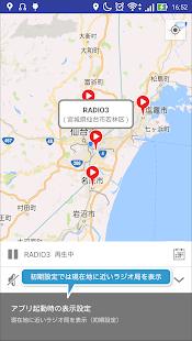 位置ラジ - 全国コミュニティFM ラジオアプリ - náhled
