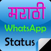 Marathi WhatsApp Status 10000+