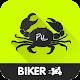 Download Pudum Biker ปูดำไบค์เกอร์ For PC Windows and Mac