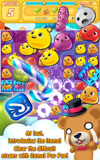 Jelly Jelly Crush - In the sky screenshots 16
