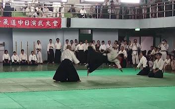 Photo: 総師範演武