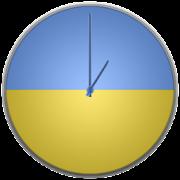 Ukrainian Clock