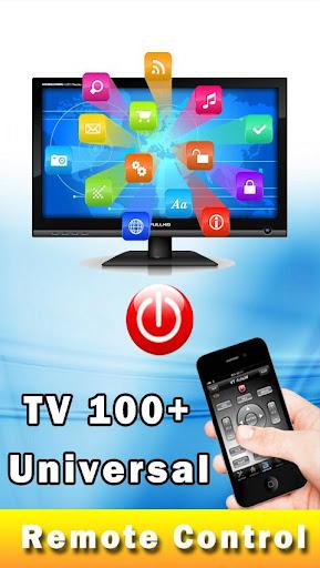 ユニバーサルテレビリモコンの3D