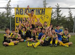 Photo: 2016-17 ΑΕΚ Τζούνιορ Πρωταθλητές ΕΠΣ Κοζάνης