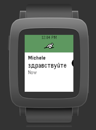 Cyrillic fonts for Pebble Time- screenshot