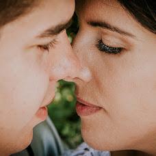 Fotógrafo de casamento Ricardo Coimbra (Fcoimbra). Foto de 22.03.2019