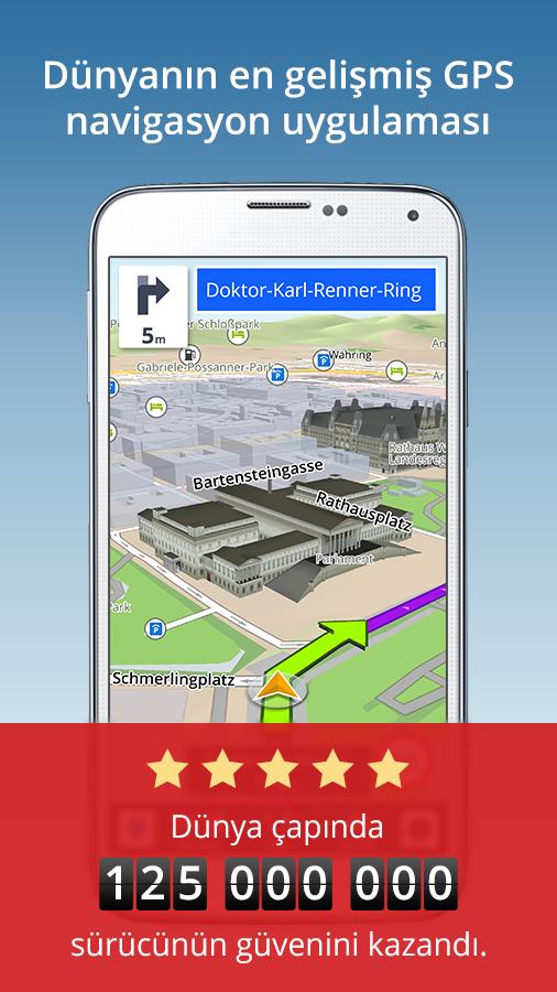 Приложение навигатор для андроид сколько стоит
